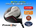 パワービルト サイテーションDH510非公認ドライバー / POWER BILT