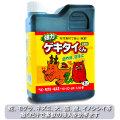 奈良炭化工業・忌避駅ゲキタイくん1リットル