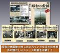 昭和の缶詰DVD6巻セット