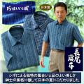 日本製阿波正藍しじら織シャツ