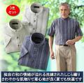 匠 しじら織りスタンドカラー半袖シャツ同サイズ3色組