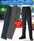 日本製さらさら接触冷感らくらくパンツ同サイズ2色組