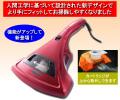 【 UV布団掃除機 】ダニ除去UV掃除機 とるべえ TORUBE2
