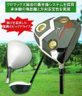 クロマックス イノベーションプラスCX-9W 460cc チタンドライバー