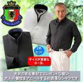 フランコ・コレツィオーニ 二重衿ドレスシャツ2色組 / Franco collezioni