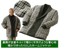 匠(たくみ)ウール入り裏キルト中綿入りジャケット