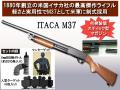 イサカM37フェザーライトエアライフルセット