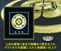 家紋刺繍額(家名刺繍付)