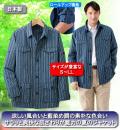 しじら織ストライプシャツジャケット