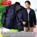 軽量スタンド衿ジャケット