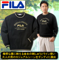 FILA ブラックトレーナー