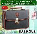 【日本製 豊岡鞄】ブレザークラブ かぶせ式セカンドバッグ / BLAZER CLUB