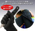 危険な刃物から守る防刃グローブ&アームカバーセット(左右)
