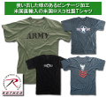 米国ロスコ社ビンテージミリタリーTシャツ / ROTHCO