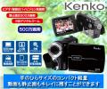 kenko ケンコー 簡単デジタルムービーカメラ VS-FUN III