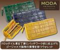 モーダシラチャー クロコダイル革ラウンドファスナー式パッチワーク長財布 / MODA SRIRACHA