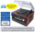 Bearmax マルチオーディオレコーダー/プレーヤー
