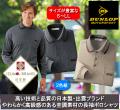 【出雲ブランド認定】ダンロップ・モータースポーツ日本製杢調ポロシャツ同サイズ2色組 / DUNLOP MOTORSPORT