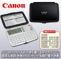 キヤノン 50音配列 電子辞書 / Canon