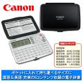 キャノン50音配列 電子辞書 / Canon