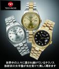 テクノス ラウンドデイト紳士腕時計 T9402 / TECHNOS