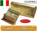 ゴルベ ゴールドイタリアンレザー長財布 / GORBE