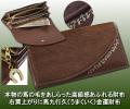 【長財布 革財布】馬九行久金運財布