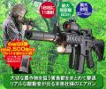 M4電動ライフルエアーガン+バイオ弾 2000発
