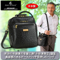 【日本製 豊岡鞄】ドーン・オン・デック オースト型押しショルダーバッグ