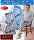綿100%ダブルガーゼ格子柄パジャマ同サイズ2色組