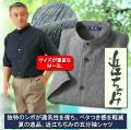近江ちぢみスタンド衿五分袖シャツ