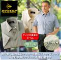 ダンロップ・モータースポーツ サッカーストライプ半袖シャツ同サイズ3色組 / DUNLOP MOTORSPORT