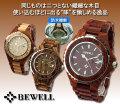 BEWELL 木製防水腕時計