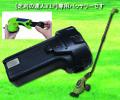 芝刈りの達人VIP専用バッテリー