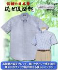 逸品倶楽部 日本製 格子ボタンダウン半袖シャツ