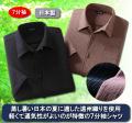 日本製紳士遠州織7分袖サマーシャツ