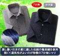 日本製紳士亀田縞ちぢみ7分袖シャツ
