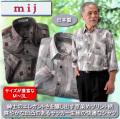 エムアイジェイ 日本製京染めサッカーライン模様7分袖シャツ