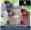 サルーンエクスプレス ダンガリーシャツ同サイズ3色組 / SALOON EXPRESS