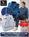 ジョージケント 綿しじらストライプパジャマ同サイズ2色組 / GEORGEKENT