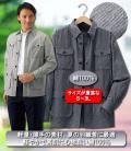 軽やかストライプシャツジャケット