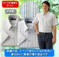 日本製スペック染めストライプシャツ