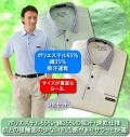 吸汗速乾爽やかポロシャツ同サイズ3色組