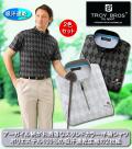 トロイ・ブロス アーガイル柄半袖ジップシャツ同サイズ2色組 / TROY BROS