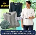 ダンロップ・モータースポーツ 5分袖パイルTシャツ 同サイズ3色組 / DUNLOP MOTORSPORT