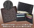 オーストリッチ革 フルポイント札入れ二つ折り財布