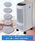 丸隆 冷風扇 MA-735