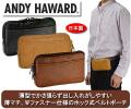 【日本製 豊岡鞄】アンディハワード スマホ対応ベルトポーチ / ANDY HAWARD