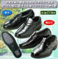 クラリーノ軽量ビジネス紳士靴