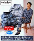 マリクレール オム 格子柄パジャマ 同サイズ2色組 / marie claire